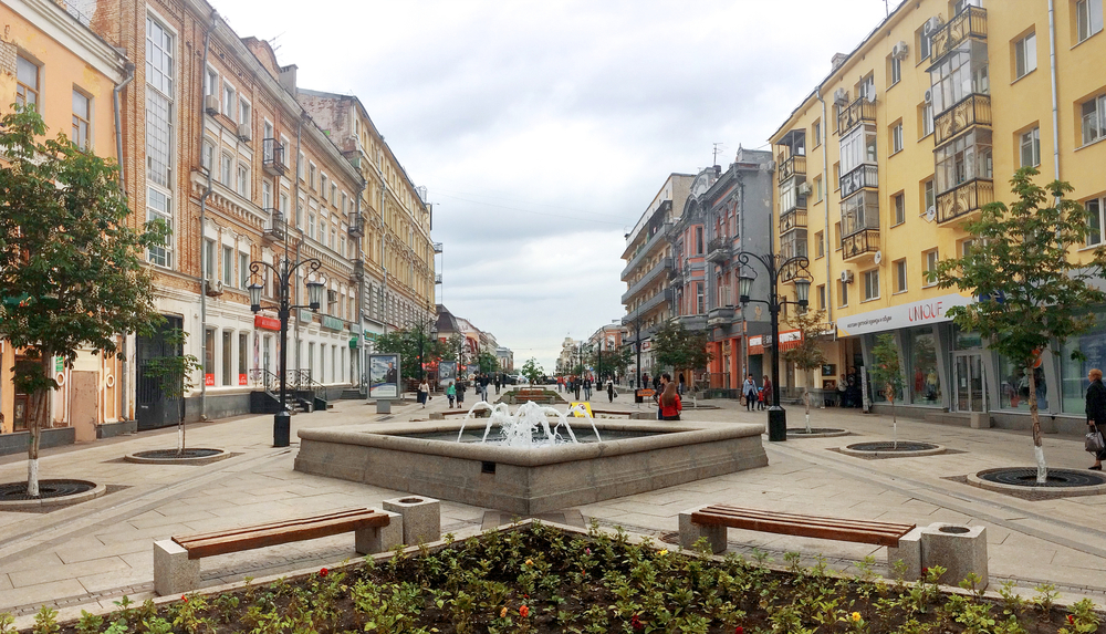 Трудовой договор Новороссийская улица помощь получение в ипотеке