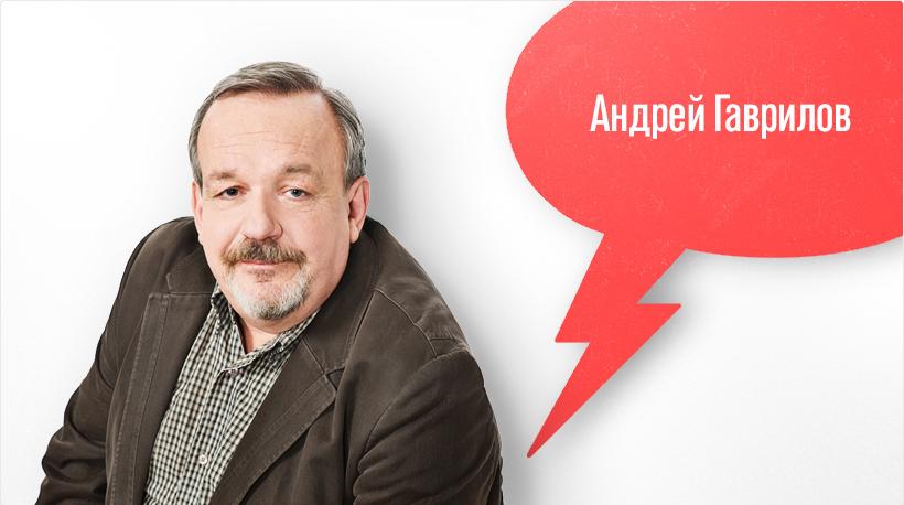 Андрей Гаврилов Переводчик фильмография